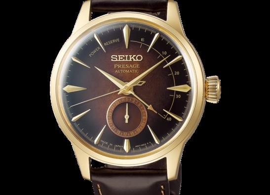 Seiko_Exclusive