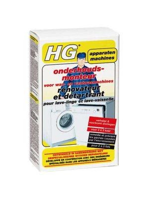 Hg Hg Onderhoudsmonteur Was &Vaatwasmachines - 200 Gram