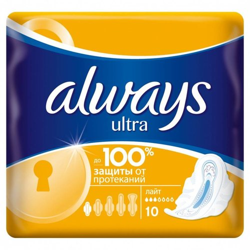 Always Always Maandverband Ultra Light - 10 Stuks
