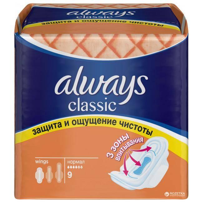 Image of Always Always Maandverband Classic - 9 Stuks
