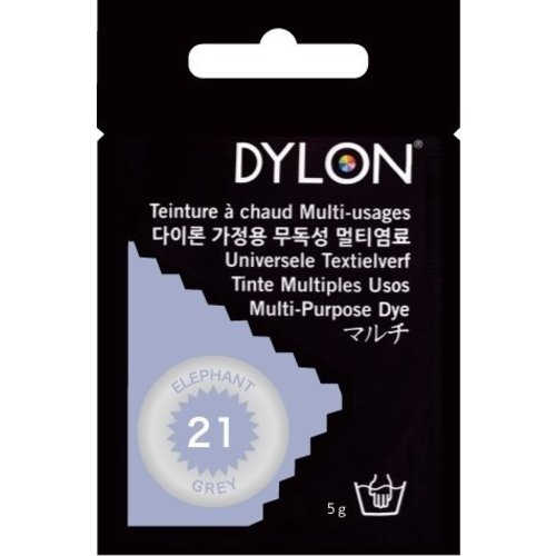 Dylon Dylon Elephant Grey - Textielverf  5 Gram