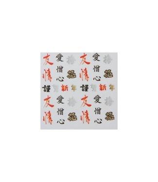 Magnetic Nail Design Nailart Sticker 117086