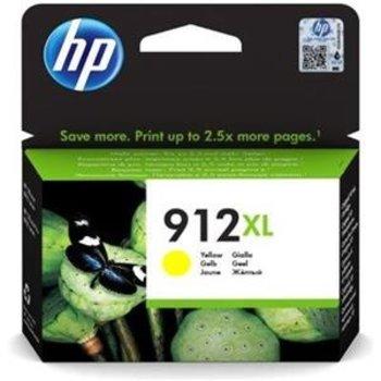 Hewlett Packard 912XL - YELLOW