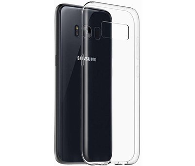Screenprotectors Samsung Galaxy S8 Tempered Glass Protector
