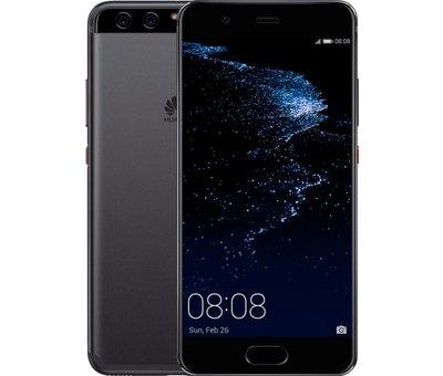 Huawei Uitstekend   Huawei P10