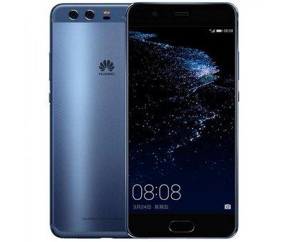 Huawei Als nieuw | Huawei P10 Lite