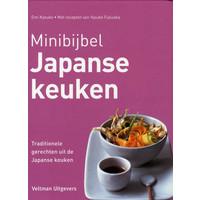 thumb-Cadeau: Minibijbel Japanse keuken met Serveerplank Rozenhout-2