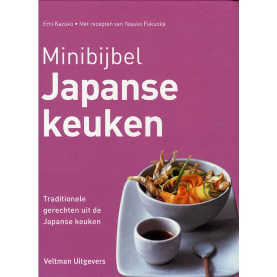 Cadeau: Minibijbel Japanse keuken met Serveerplank Rozenhout-2