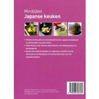 thumb-Cadeau: Minibijbel Japanse keuken met Serveerplank Rozenhout-3