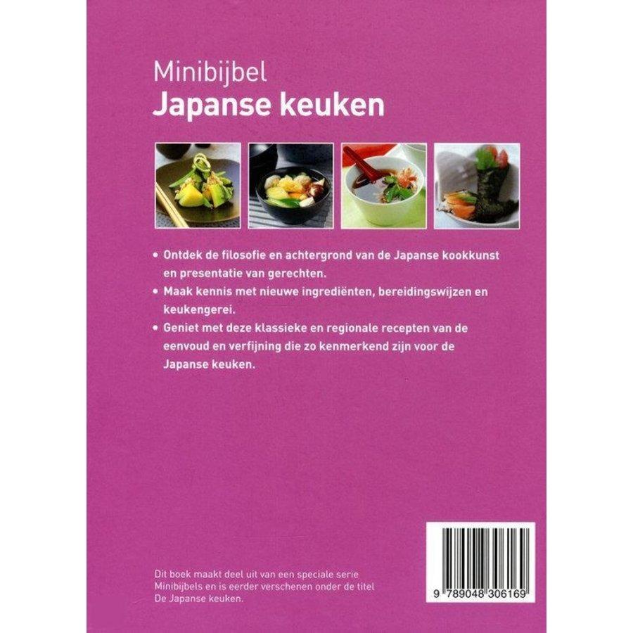 Cadeau: Minibijbel Japanse keuken met Serveerplank Rozenhout-3