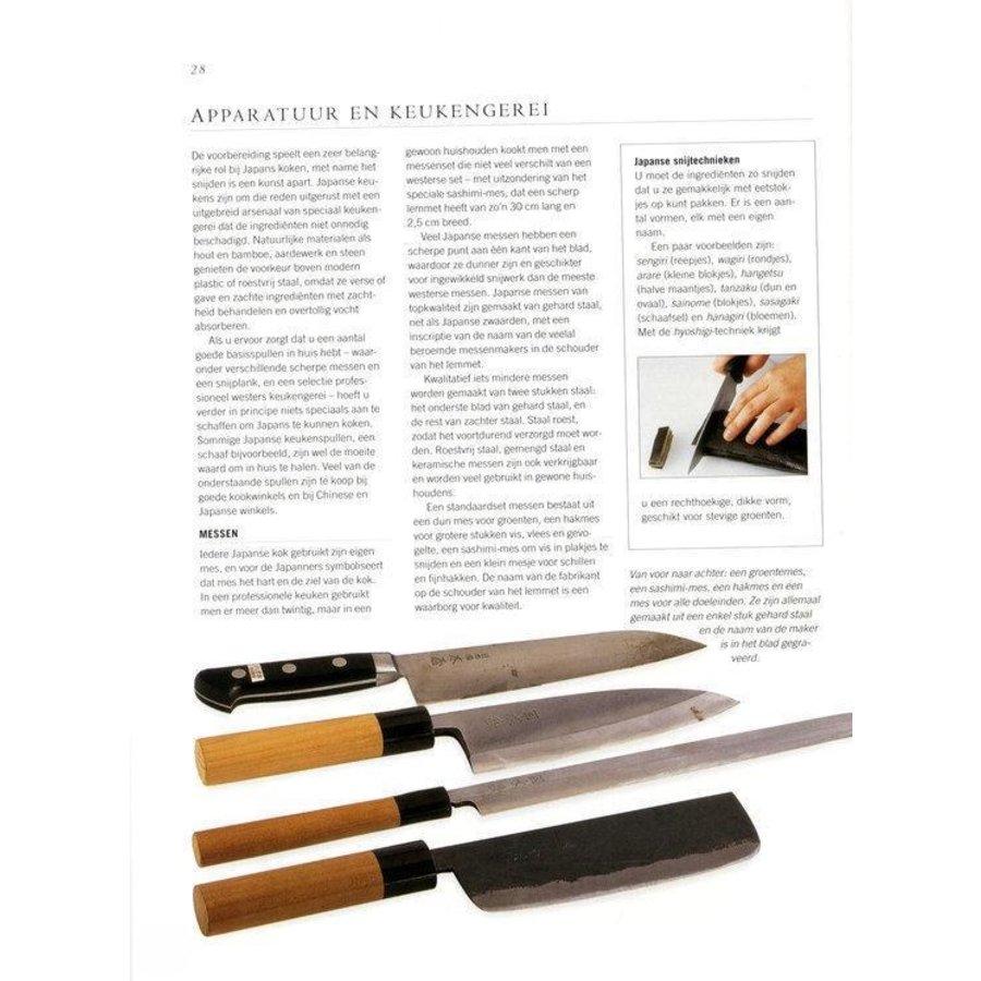 Cadeau: Minibijbel Japanse keuken met Serveerplank Rozenhout-4