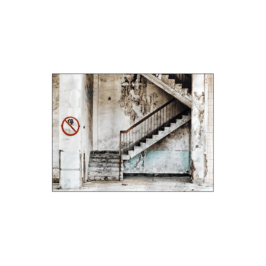 Wandkleed Concrete Stairs-5