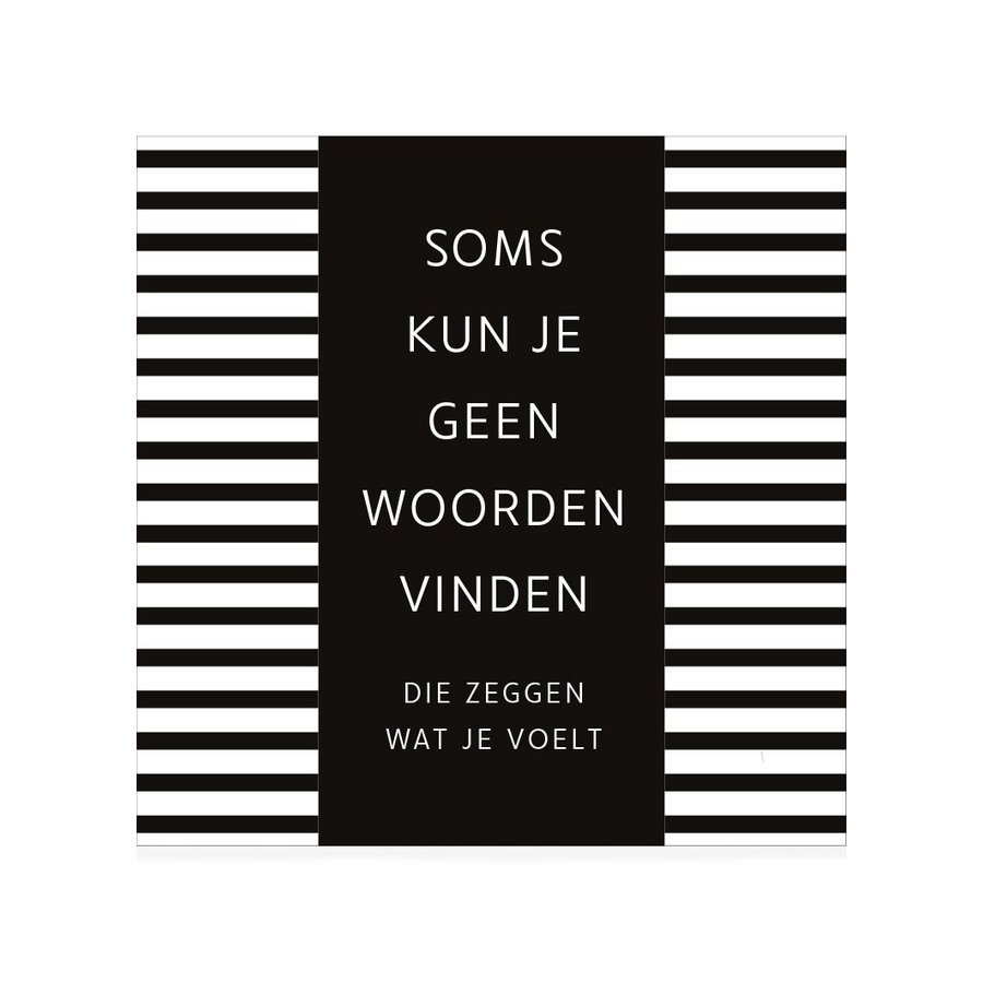 CHOCOLADEWENS • SOMS-1