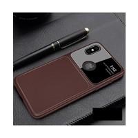 thumb-Apple Iphone X Slim Focus telefoonhoesje - Bruin-1