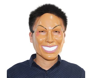 The Purge mask (man)
