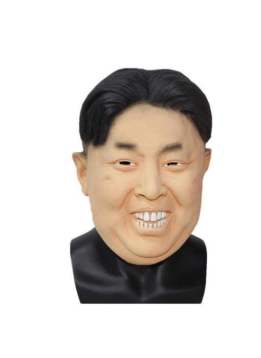 Kim Jong-Un masker