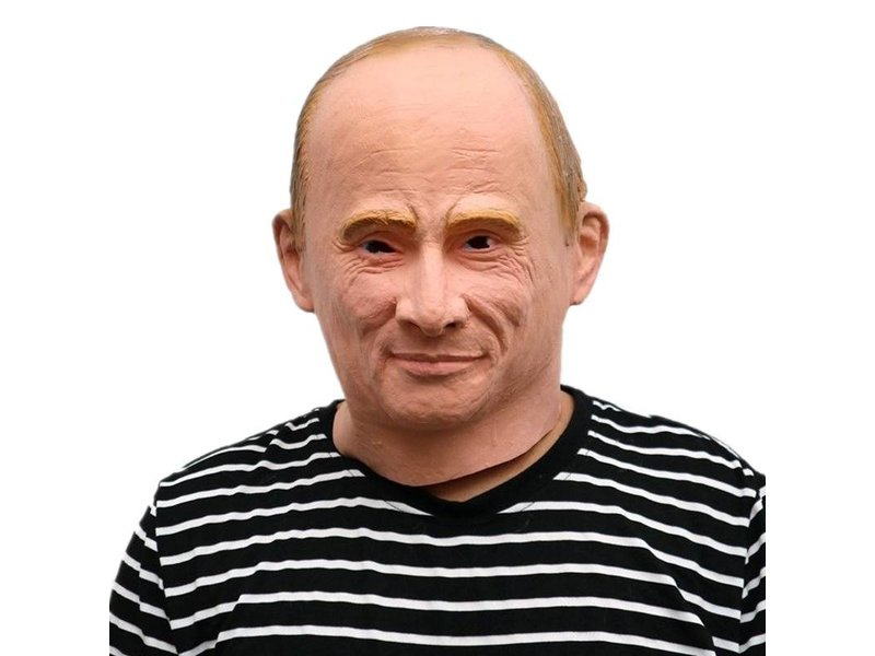 Man masker (kalend hoofd)