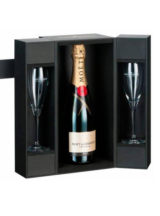 dacef9ecbc1dd1 Moet   Chandon Champagne Brut Imperial In Luxe Giftbox + 2 Glazen. €64