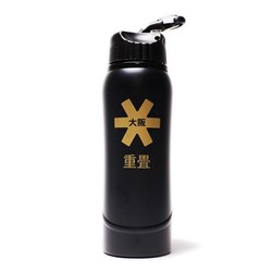 Kuro Aluminium Waterbottle 2.0 Black/Bronze