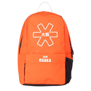 Pro Tour Compact Backpack Flare Orange 19/20