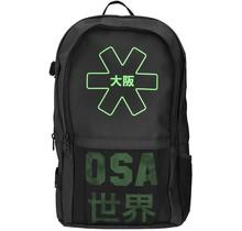 Pro Tour Backpack Large Iconic Black 20/21