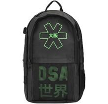 Pro Tour Backpack Medium Iconic Black 20/21