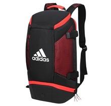 X-Symbolic Back Pack Black/Solar Red 21/22