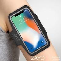 ZAYO iPhone X Sportband