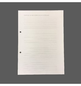 TH043 Set of 20 sheets paper
