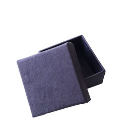 TH282 square box mulberrypaper set of 4