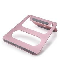 Opvouwbare laptop / macbook standaard - Aluminium - Rosé-Goud