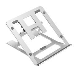 Opvouwbare laptop / macbook standaard - 11.6 tot 17.3 inch - Verstelbare hoogte - Aluminium - Zilver
