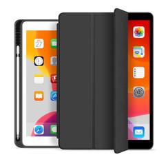 WIWU - iPad 2020 Case - 10.2 inch - PU Leren Tri-Fold Book Case - Black