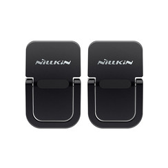 Nillkin - Laptop Stand - Laptop Stand - Foldable & Ergonomic - Also as Support for Tablets and Smartphones - Up to 17 inch - Black