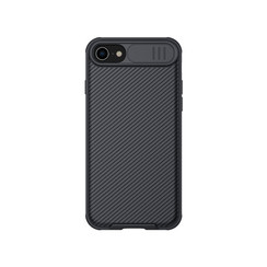 Apple iPhone SE 2020/7/8 CamShield Pro Case Black