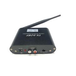 Silent disco FM-zender wired