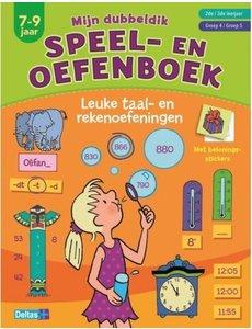 Mijn dubbeldik speel- en oefenboek: taal, rekenen