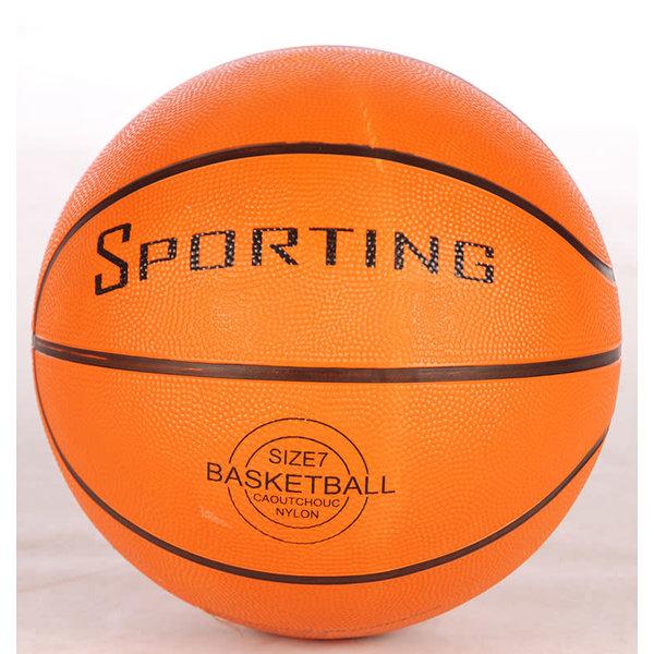 Basketbal - maat 7 (onopgeblazen)