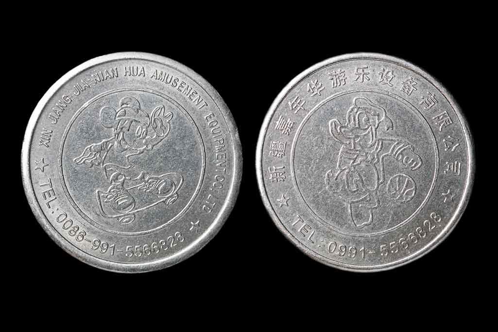 Disney Coins-1