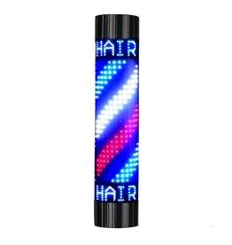 Mega Beauty Shop® Reclame verlichting  Barber Shop