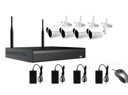 Amiko AMIKO HOME IPCAM Startersset WiFi met 4 IP camera's