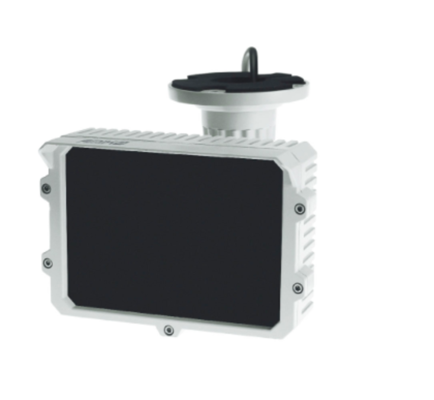 Amiko INFRA RED REFLECTOR 80M