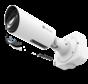 Milesight MS-C2962-EPB H.265+ Motorized Pro Bullet Network Camera 2MP