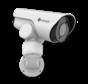 Milesight MS-C2961-E(P)B 12X H.265+ Mini PTZ Bullet Network Camera 2MP