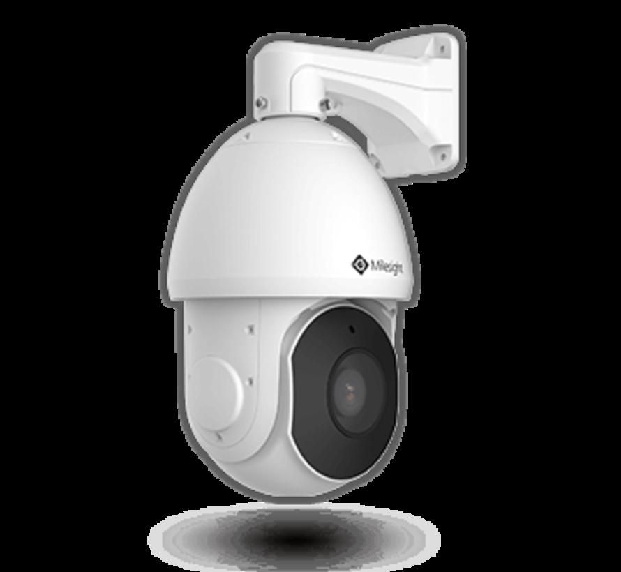 Milesight MS-C8241-X36PB 36X/42X H.265+ Speed Dome Network Camera 5MP