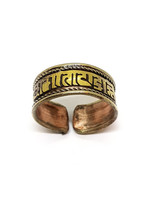 Verstellbarer Mantra Ring aus Messing