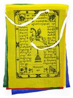 Tibetische Gebetsfahnen Gross, Baumwolle, 1.5 Meter