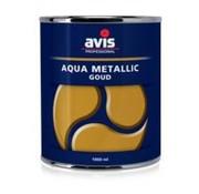 Avis Aqua Metallics