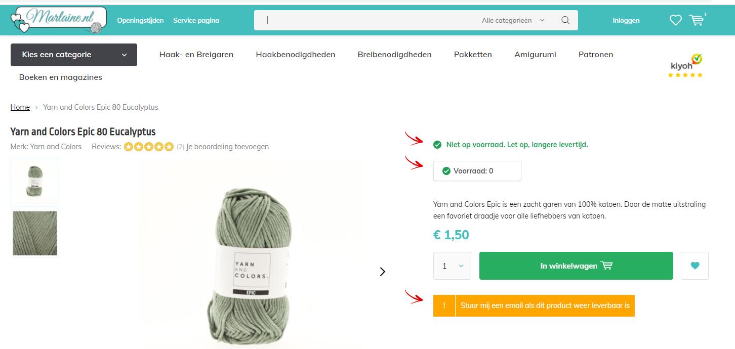 Productpagina - Niet op voorraad melding