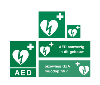 Philips Philips HeartStart HS1 AED